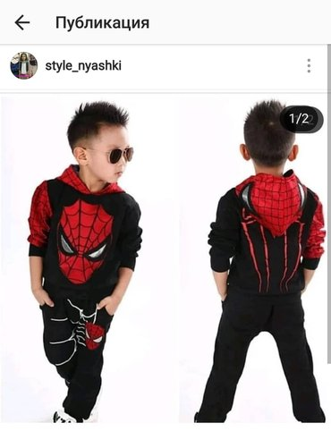 Продаю новый костюмчик. Размеры от 1 до 6 лет. Так же есть страница в  в Бишкек