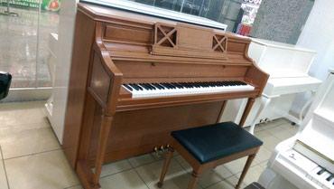 """Bakı şəhərində Meşhur yapon brendi """"Yamaha""""markalı 3 pedallı akustik konsol piano -"""