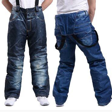 Лыжные штаны. Джинсы теплые. Верхний слой. Непродуваемый и