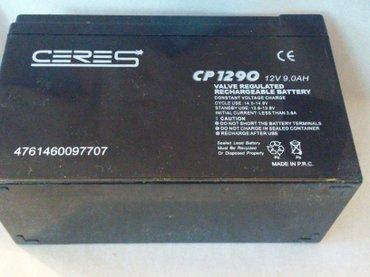 Bakı şəhərində Ceres battery akumlyator 30 eded 12v9 islek veziyetdedir. Yoxlanilib
