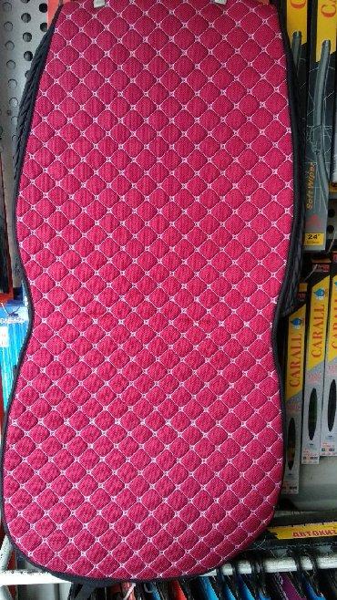 сигнализация авто в Кыргызстан: На все авто чехолы  Есть расцветки          Тюнинг фар накладки на фар