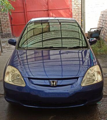 Honda Civic 1.5 л. 2002   205000 км
