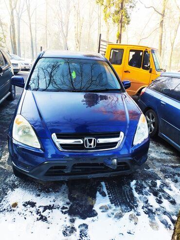 primu v dar koljasku в Кыргызстан: Honda CR-V 2 л. 2003 | 135000 км
