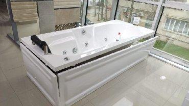 соль грязь для ванны в Азербайджан: Ванна