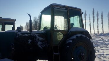 Юмз д65 - Кыргызстан: Юмз руль дозатор стартер