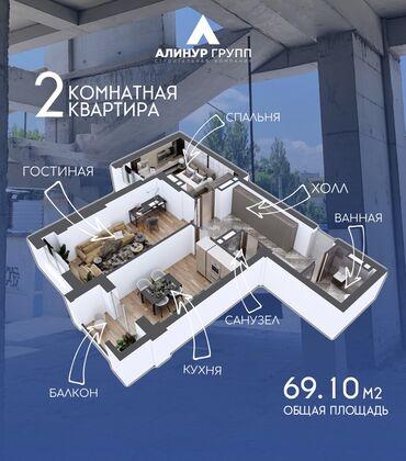 Квартиры - Бишкек: Строится, 2 комнаты, 69 кв. м