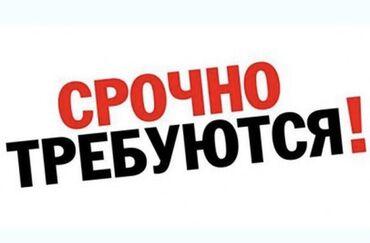работа в бишкеке водитель с личным авто спринтер грузовой в Кыргызстан: В компанию по доставке питьевой воды требуется водитель экспедитор с л