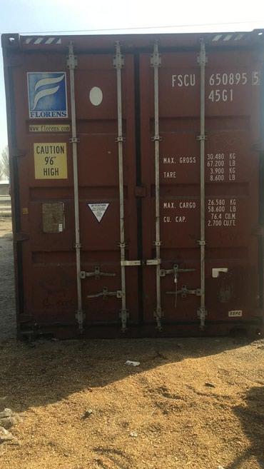 Продаю контейнер контейнеры 40 тонн в городе Каракол в Бишкек