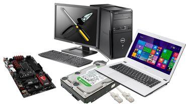 Недорого. Ремонт компьютеров переустановка OC Windows& Linux? про
