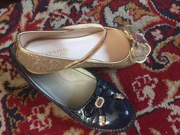 Продаются туфли детские. Золотистые -32 в Бишкек