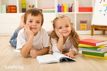 Подготовка к школе 5-7 лет. в Бишкек - фото 3