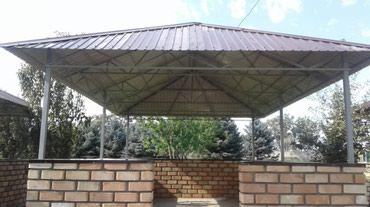 Крыша, ферма навес,беседка и другие в Бишкек