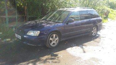 Subaru Legacy 1998 в Кант