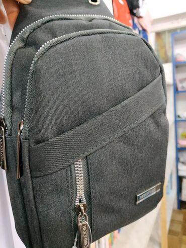 Борсетка-сумка мужская, качество хорошее