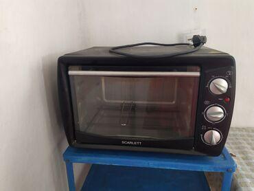 Электроника - Чон-Далы: Продаю духовку б/у в хорошем и отлично работающим