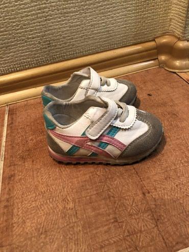 Детская обувь, размер 18, отдам за 200с в Бишкек