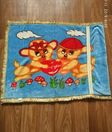 Продаю детское одеяло очень теплое,новое лежит за ненадобностью в Бишкек