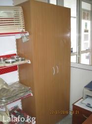 шкафы купе мебель в Кыргызстан: Продается офисный шкаф в отличном состоянии! Наименование: шкаф офисны