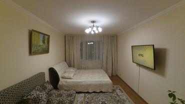Посуточная аренда квартир в Кыргызстан: Квартиры посуточно в 7 мкр Ночь  Сутки  2 часа и последующие