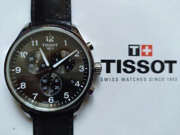 Серебристые Мужские Наручные часы Tissot