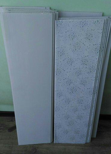 Панели для стен, потолка, остатки 14 штук - 100*25 см - 500 сом за все в Лебединовка