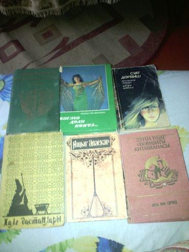 Bakı şəhərində Kitablar biri 3,manat