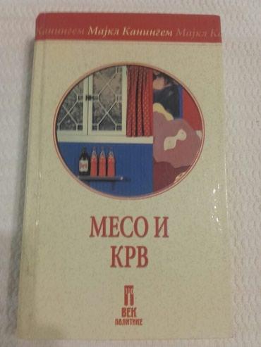 Majkl Kaningem MESO I KRV tvrd povez Cirilica - Belgrade