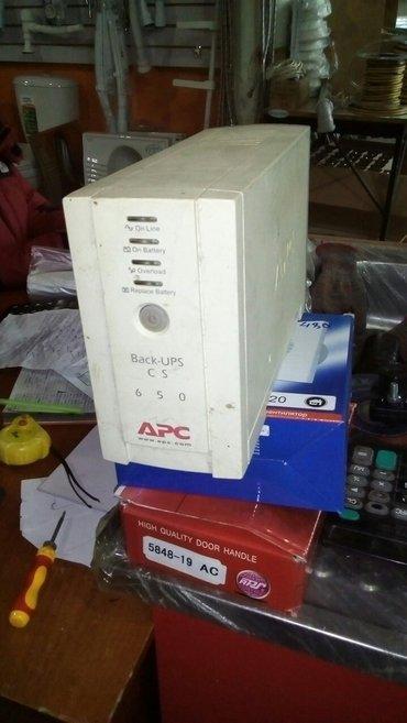 акустические системы apc беспроводные в Кыргызстан: APC