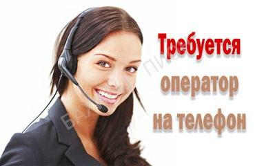 """В компанию """"келечек"""" в Бишкек"""