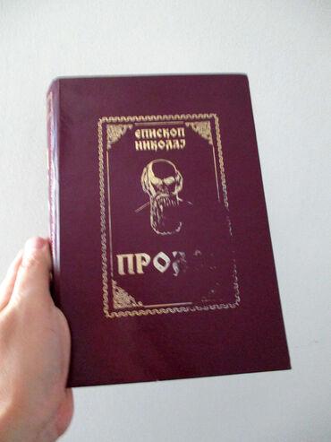 Cd - Srbija: SUPER POVOLJNO - Prolog Nikolaj Zicki Prolog, Episkop Nikolaj Žički Oč