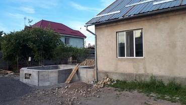 spisat ofisnuju mebel в Кыргызстан: Продам Дом 110 кв. м, 5 комнат