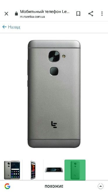 смартфон zte blade x3 в Кыргызстан: Срочно продаю смартфон оригинал LE X522.  Состояние идеальное.  Почти