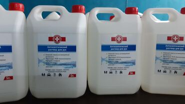 tojota 96 в Кыргызстан: 5л антисептик 70% глицерин этиловый спиртперекись