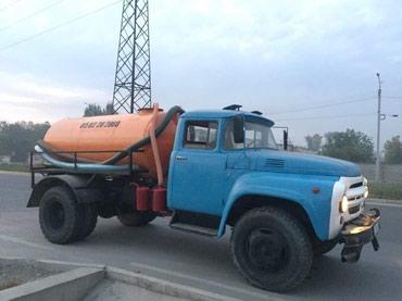 Очистка сливных ям и туалетов в Бишкек