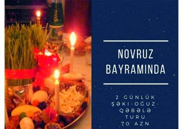 Bakı şəhərində 22-23 MART (1gecə/2gün ) Şəki-Oğuz xalxal-Qəbələ turuCemi -70