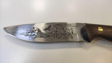 рыбалка в бишкеке пруды in Кыргызстан | ПРОДАЖА УЧАСТКОВ: Кизлярский нож для охоты и рыбалки. Сделано в России.Дагестан !Ручная