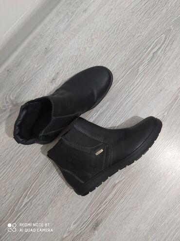 Мужская обувь - Кок-Ой: Женская обувь. новая. производство германия. натур. кожа. деми. размер