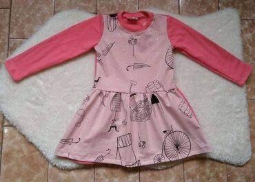 Dečija odeća i obuća - Ivanjica: PRELEPE PUNIJE HALJINICE-BRUSENI PAMUK 12 SAMO 1500 DIN