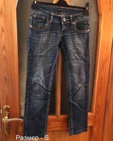 Bakı şəhərində Фирменные брюки Фирма - Emporio Armani 26 размер