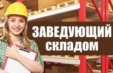 Металлопрокатному заводу им М.В. в Бишкек