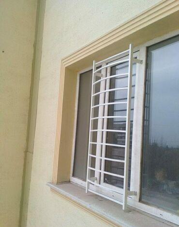 Безопасные окна Защита от детей Прочные и надежные