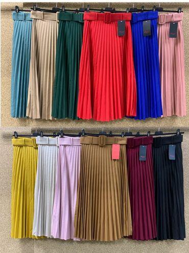 Suknja dostupna u svim bojama 🥰