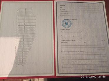 Продаю срочноУчасток 5сот в Бишкек