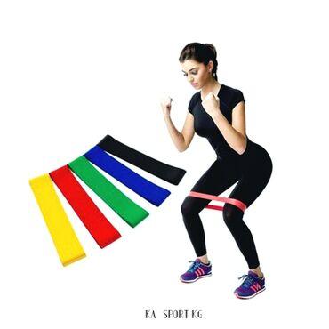 резины для фитнеса в Кыргызстан: Фитнес резинки для фитнеса