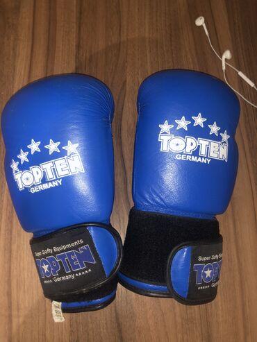 цена-боксерских-груш в Кыргызстан: Боксерские перчатки, брал пол года назад. Состояние отличное