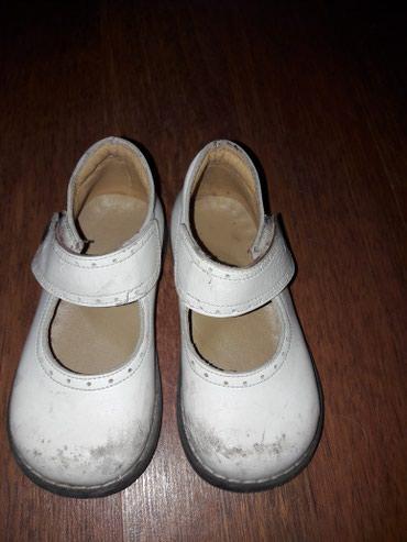 qış ortopedik uşaq ayaqqabıları - Azərbaycan: 24 razmer ortopedik