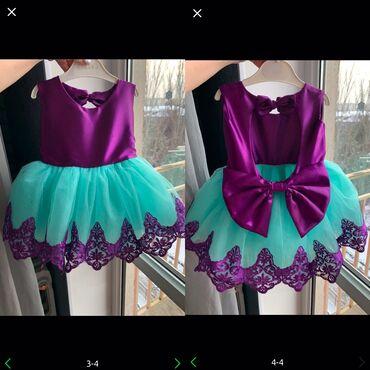 Продаю платье на девочку очень пышное в отличном состоянии.На 1-2