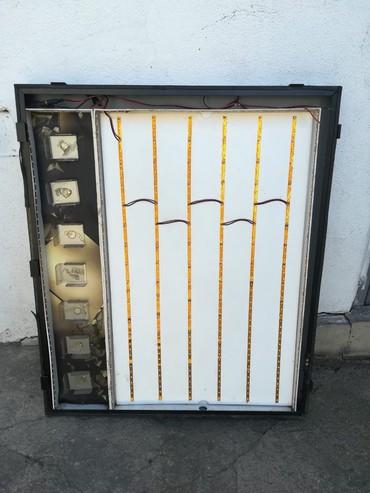 Reklamni stalak za cigarete sa Led diodama - Vranje