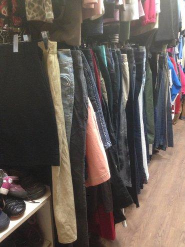 Секонд хенд из Германии б. у джинсы,брюки,юбки размеры ооооочень много в Бишкек