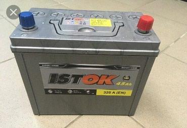 Акумлятор срочно новый сатылат 45 Ah 3 штук в Бишкек
